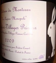 Beaujolais Village Primeur Les Lapins Monopole F