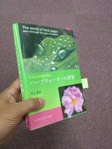 http://stat.ameba.jp/user_images/20141004/02/ikiikisozai-w/64/2a/j/t02200293_0800106713086764471.jpg