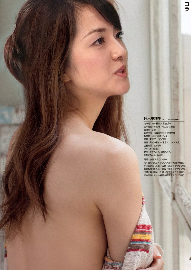 【NHK】鈴木奈穂子 Part2【看板】 [転載禁止]©2ch.netYouTube動画>8本 ->画像>127枚