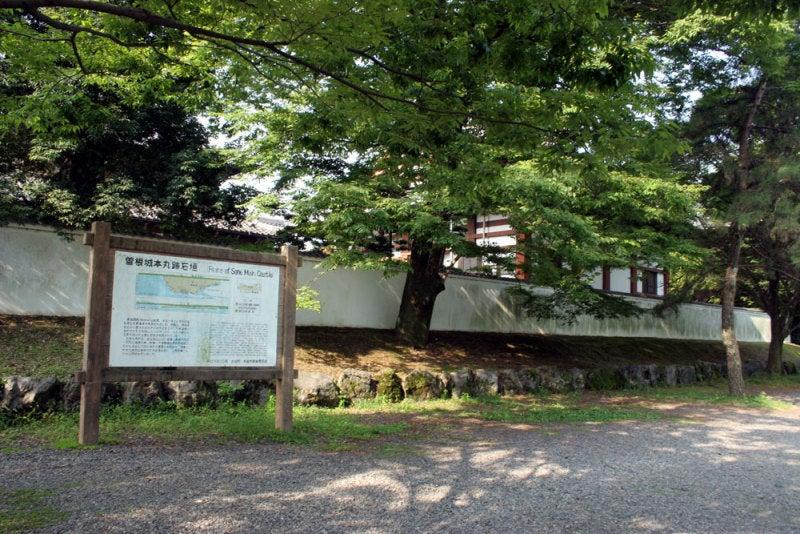 曽根城/④北側にある復元石垣
