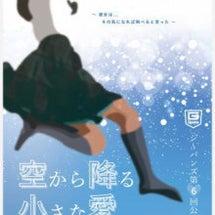 青木愛理ちゃん 舞台…