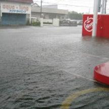 台風18号で水没!!