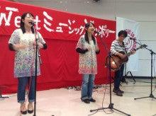08_トラミケwithまーや(広島県・愛媛県)