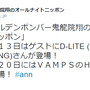 bigbang☆10…