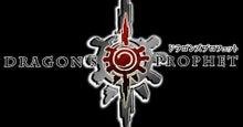Dragon's Prophet公式はコチラ!