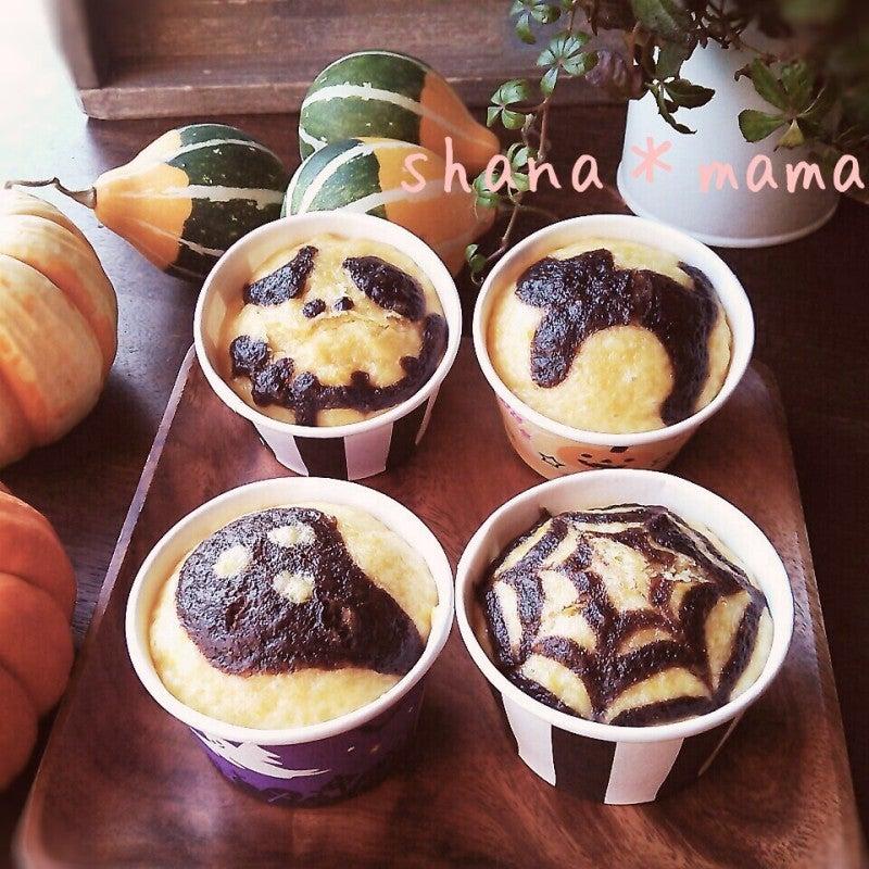 フライパンで簡単~♪ハロウィンにかぼちゃ蒸しパン♪