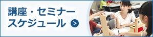 一般社団法人知育玩具協会ホームページ