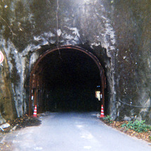消えたトンネル