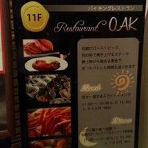 立川グランドホテル …