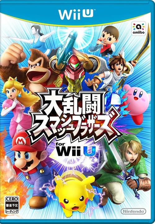 大乱闘スマッシュブラザーズ Wii U