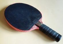 卓球ラケット畳縁アレンジ
