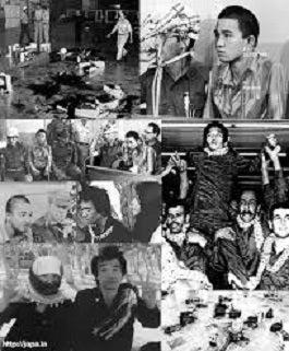 -心に留めておきたいこと-蘇る日本赤軍の悪夢