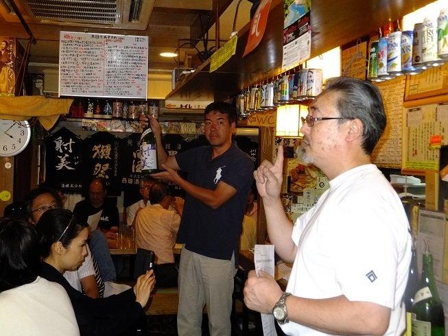 第6回『日本酒初心者セミナー』5832