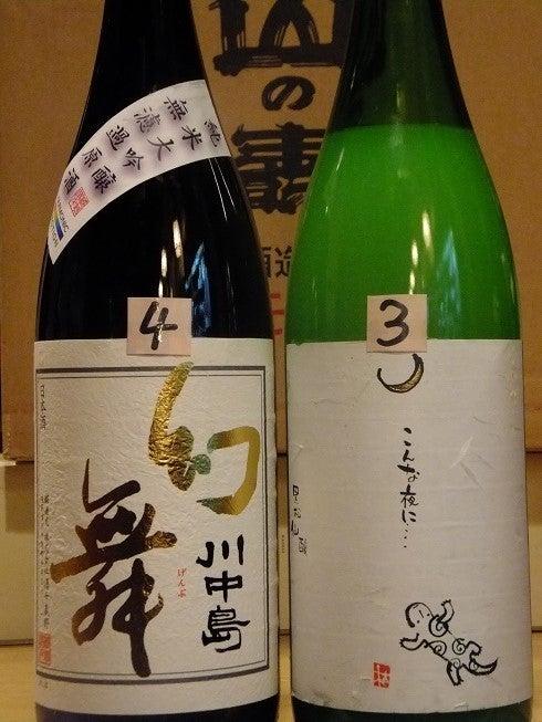 第6回『日本酒初心者セミナー』5817