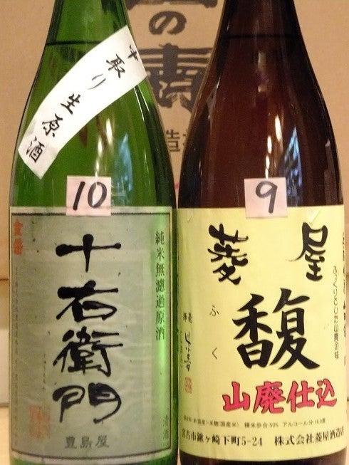 第6回『日本酒初心者セミナー』5822