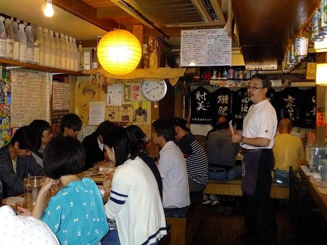 第6回『日本酒初心者セミナー』5824