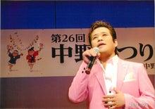 田山ひろしさん3