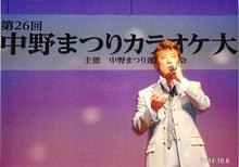 三田ひろしさん