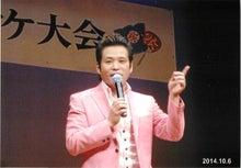 田山ひろしさん1