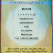 【2014/10/0…