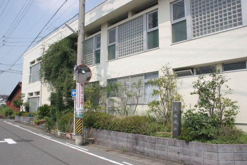三塚城/①まこと幼稚園