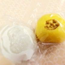 お饅頭&大福