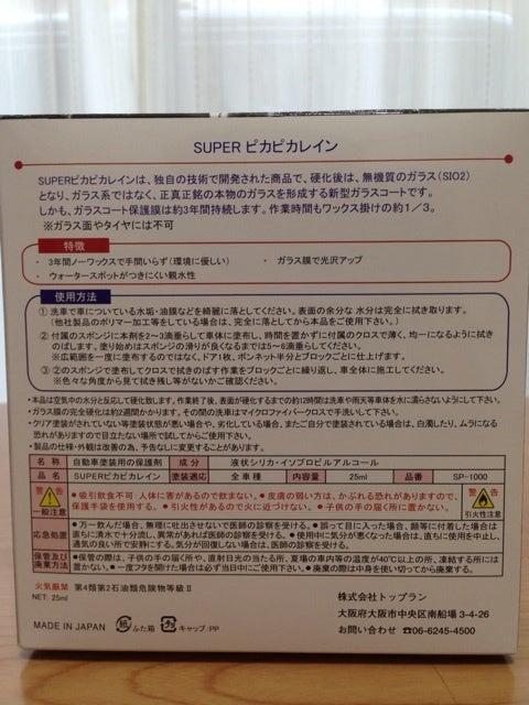 {52B10343-BDEB-48B5-980E-DB852CF1ACA5:01}