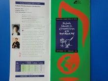 国際オーケストラシリーズ案内冊子