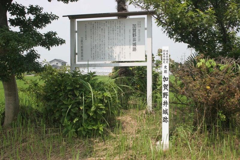 加賀野井城/②説明板と城址標柱