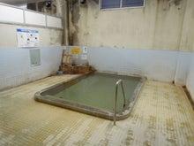 熱の湯温泉