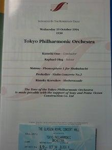 プログラム頁
