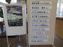 EIP_20141012_011.jpg