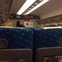 今朝も早くから東京へ…
