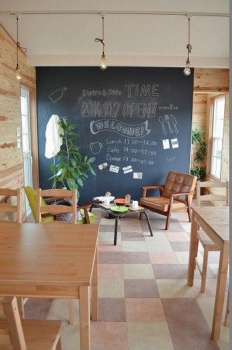 Bistro & Cafe TIME