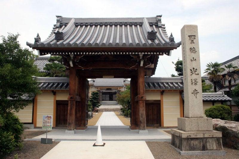 柳津城/①光沢寺