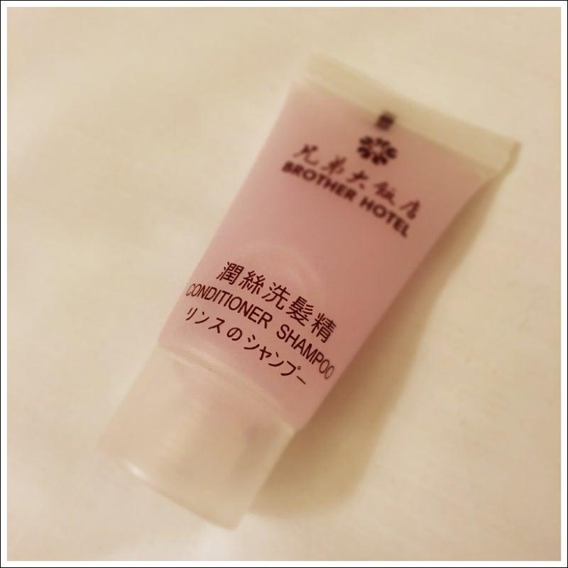化粧品製造会社の社長blog