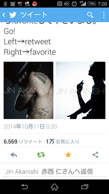 Screenshot_2014-10-14-07-00-25.png