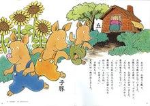 花園文庫2_2