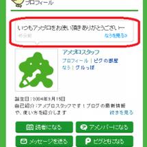 【PCブログ】「最新…