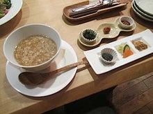 玄米茶がゆ(930円)