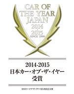 COTY2014-2015