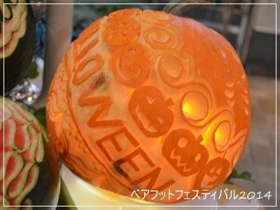 かぼちゃinかぼちゃ