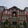 東京駅(*´▽`*)