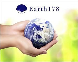Earth178-トップへ
