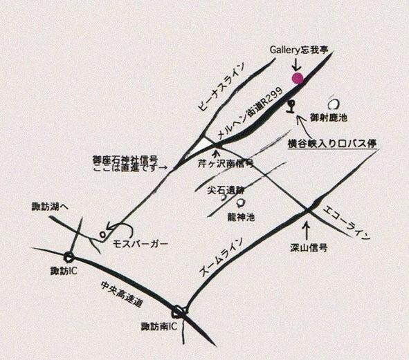 DMマップ