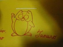 タヌロー (Tanuro)