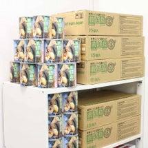『救缶鳥プロジェクト…
