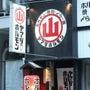 【2/15(水)20…