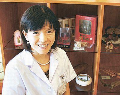 飯田千香子