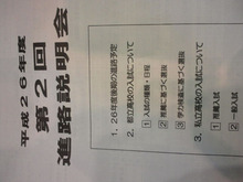 TS3S0720.jpg